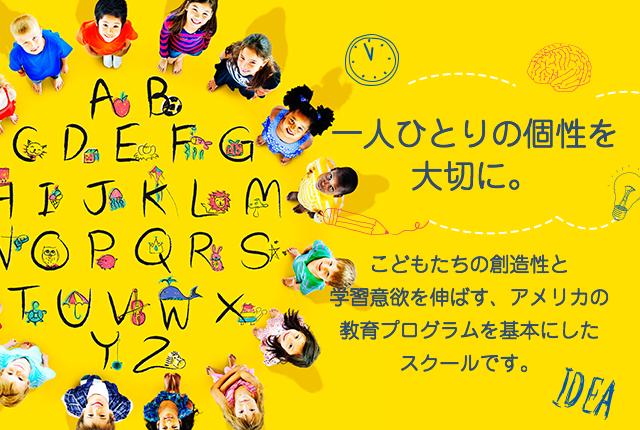 みんなで英語を学ぼう!!